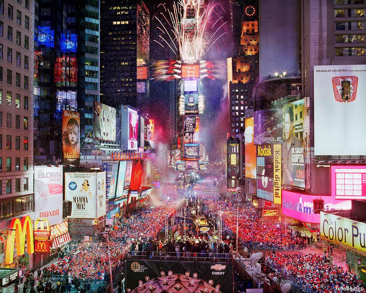 Самые лучшие поздравления на Новый год | 1024x1280