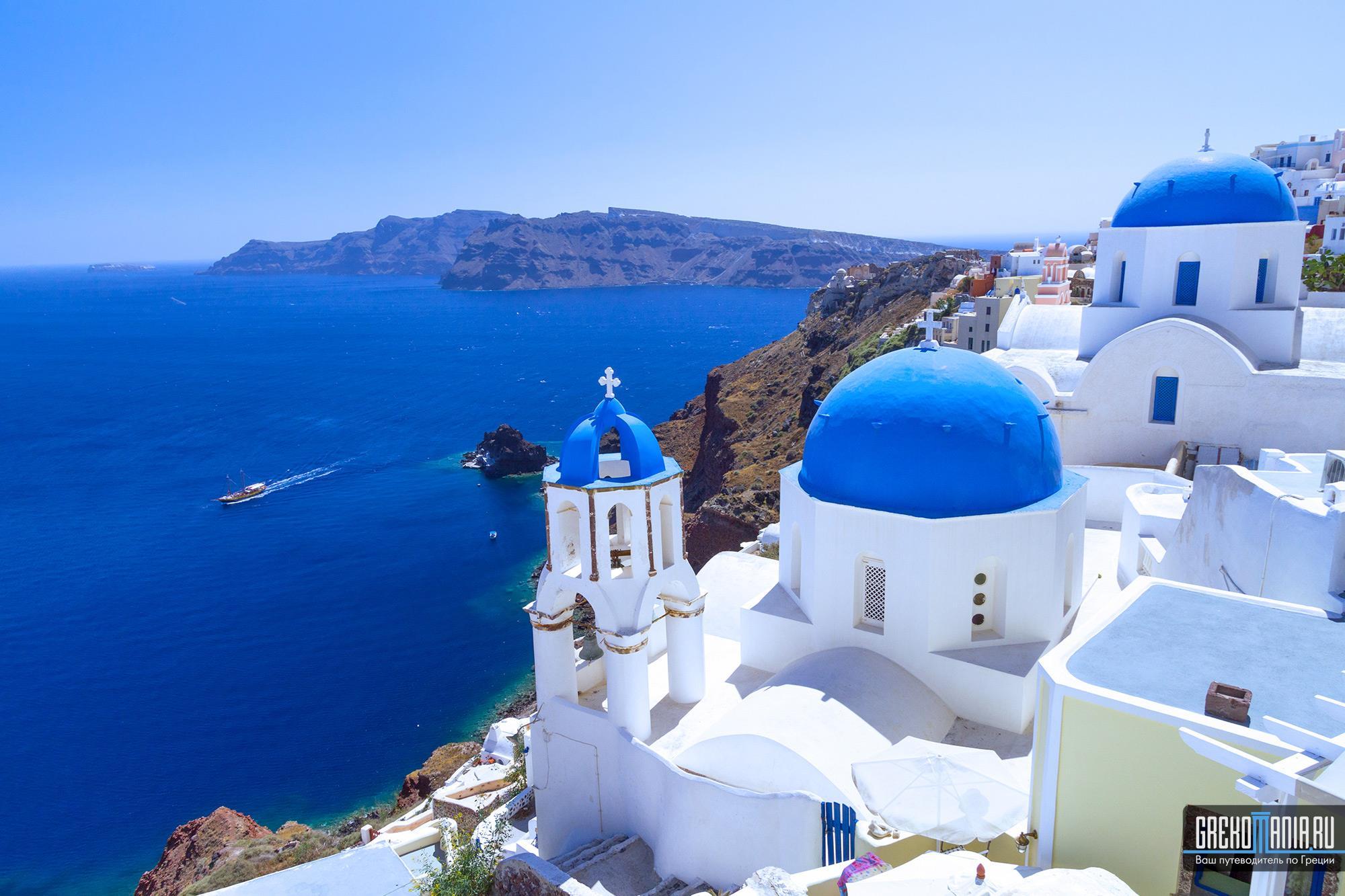 греция острова фото санторини